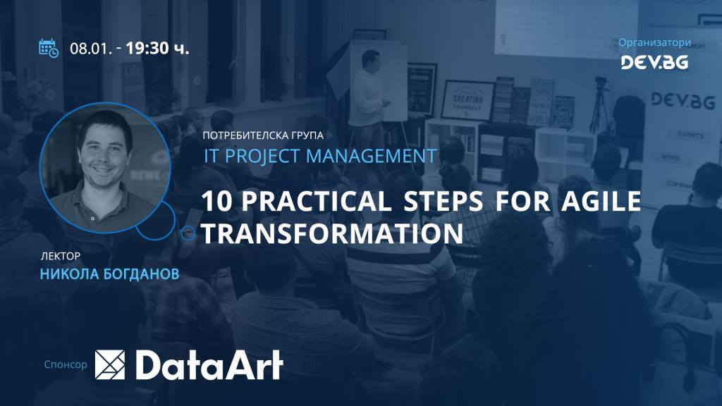10 Practical steps for Agile transformation